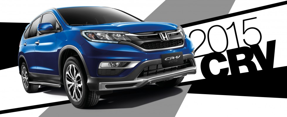 The 2015 Honda CRV